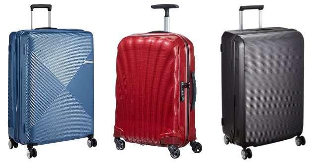 お洒落なデザインのスーツケース