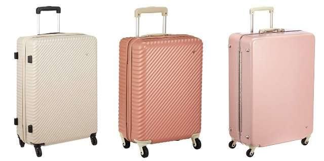 ハントのスーツケース