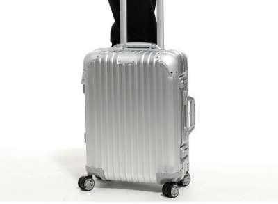 リモワスーツケースを使う