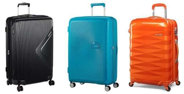 アメリカンツーリスターのスーツケースデザイン
