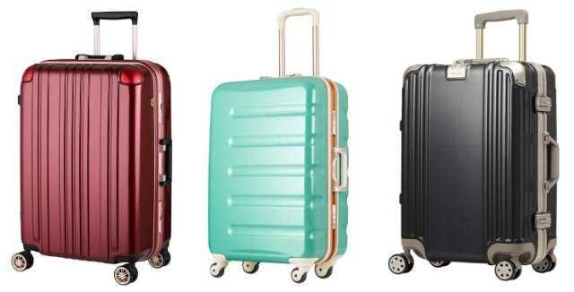 色々なスーツケース