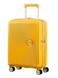 アメリカンツーリスターのおすすめスーツケース⑤