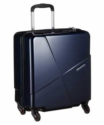 リーズナブルなスーツケース