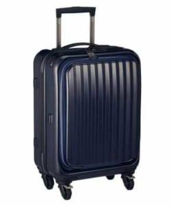 サンコーのおすすめスーツケース⑤