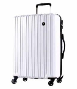 グリフィンランドのおすすめスーツケース③
