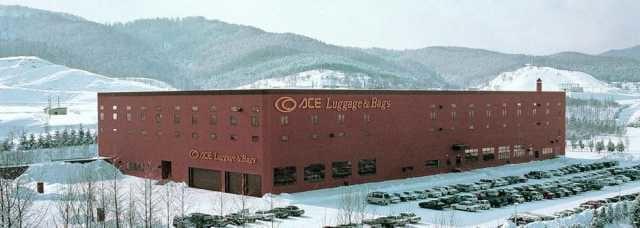 北海道・赤平工場